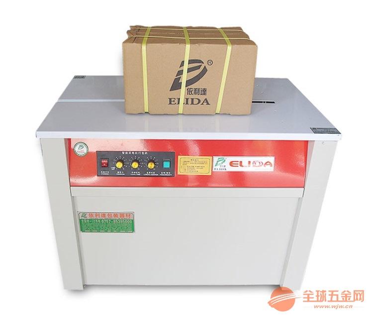 平洲促销热卖双电机打包机,纸箱捆包机