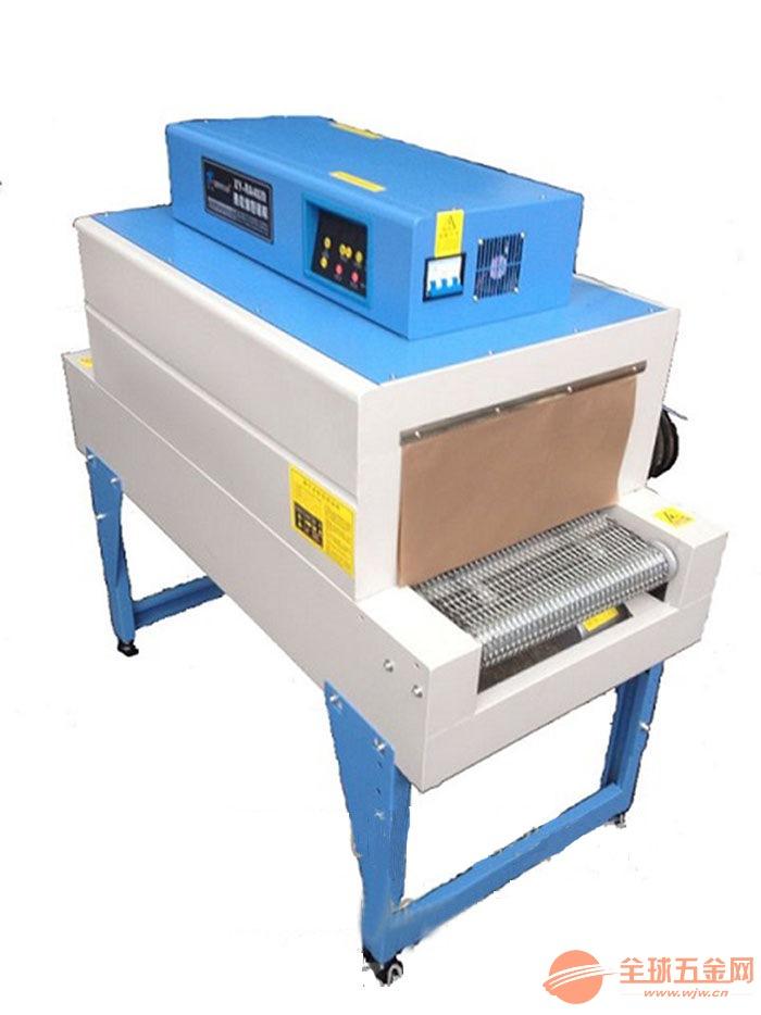 网带式热收缩包装机