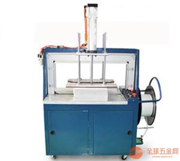 广东加压式全自动捆扎机,桂城枕头加压式捆包机