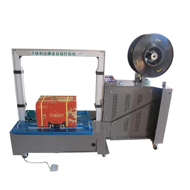 贵州低台纸箱捆扎机操作拆装方便