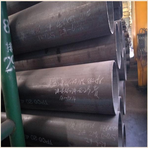 沈河区Q355D无缝钢管市场价