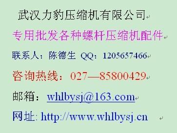 00519229-0023寿力温控阀