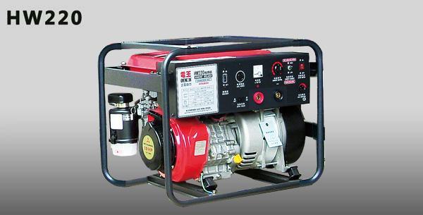 厂家直销电王HW220汽油发电电焊机