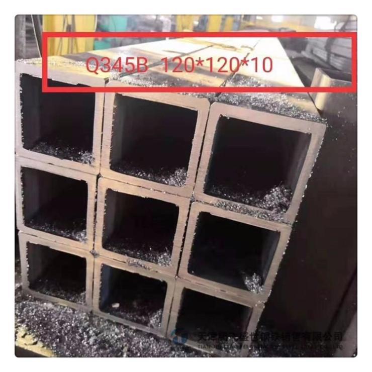 150无缝方管「石家庄市藁城区价格查询