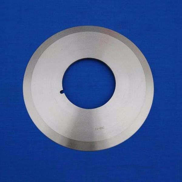 上海分切机圆刀片
