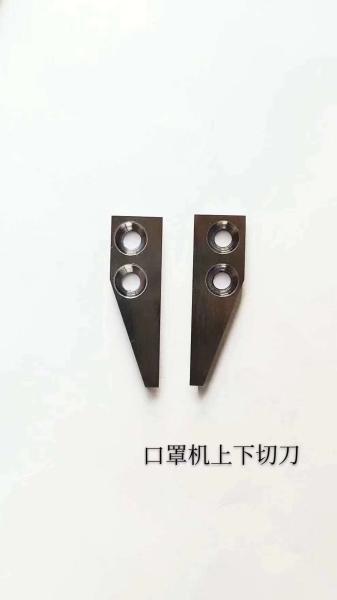 河北省石家庄市切口罩刀片新供应信息