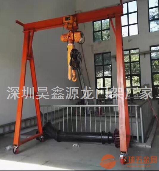 注塑机龙门架生产商-江苏3吨5米高移动龙门架价格