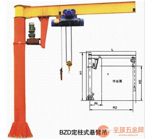 安平县BZD型定柱式悬臂吊1t2t3t5吨旋臂吊定制