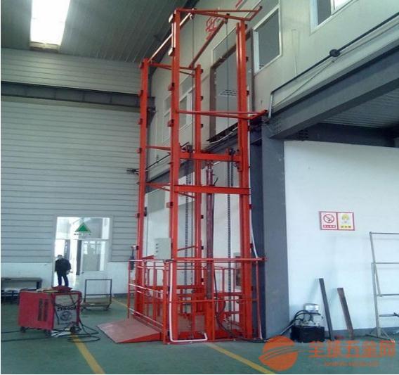 黄山货梯升降机简易货梯价格