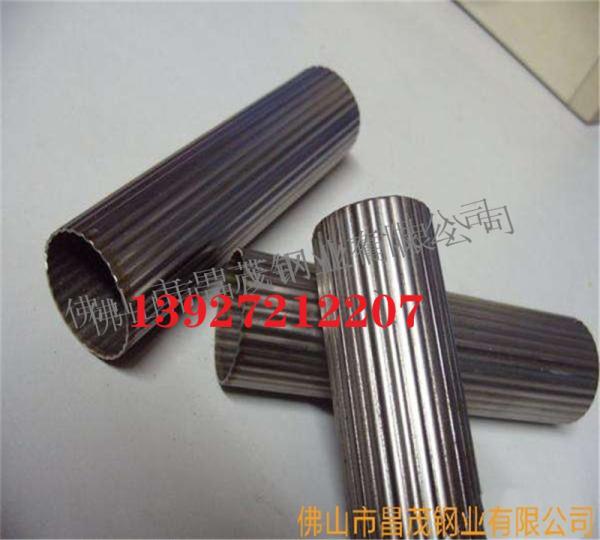 江北区不锈钢异形梅花管