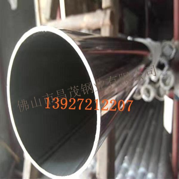 平江县不锈钢汽车排车管