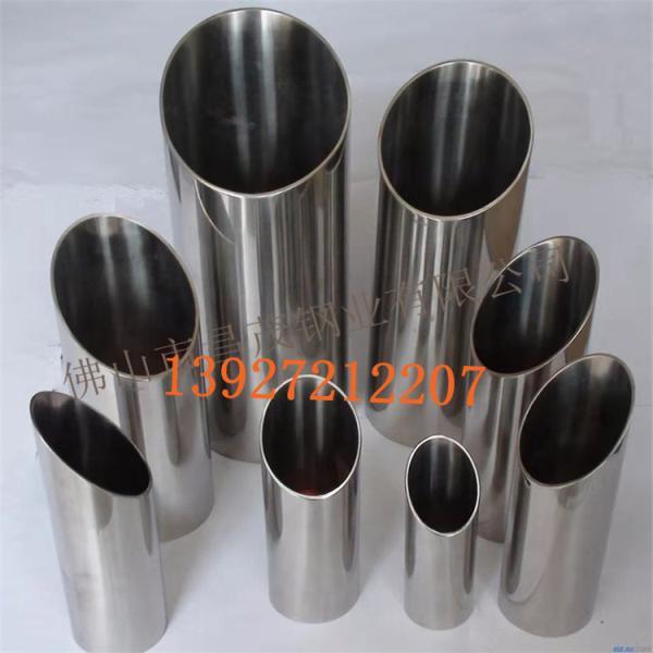 惠安縣不銹鋼管哪家便宜
