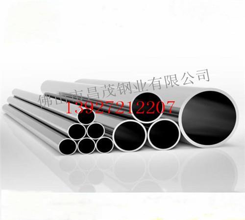 福安非標不銹鋼管定制