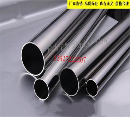 邙山區不銹鋼工業大管*不銹鋼排水管