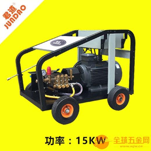 200公斤压力管道疏通电动高压清洗机