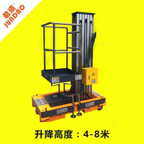 单柱式升降机