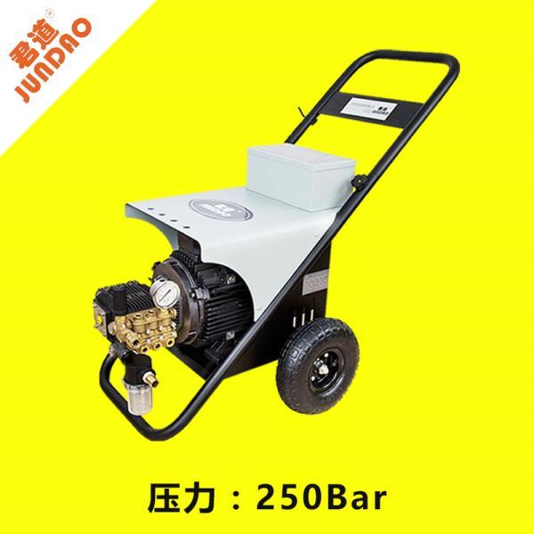 厂家直销JD25电动高压清洗机