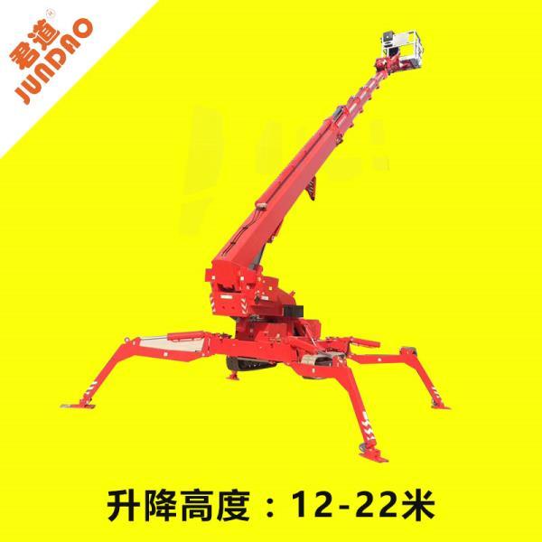 君道工厂高空作业22米臂架式升降机