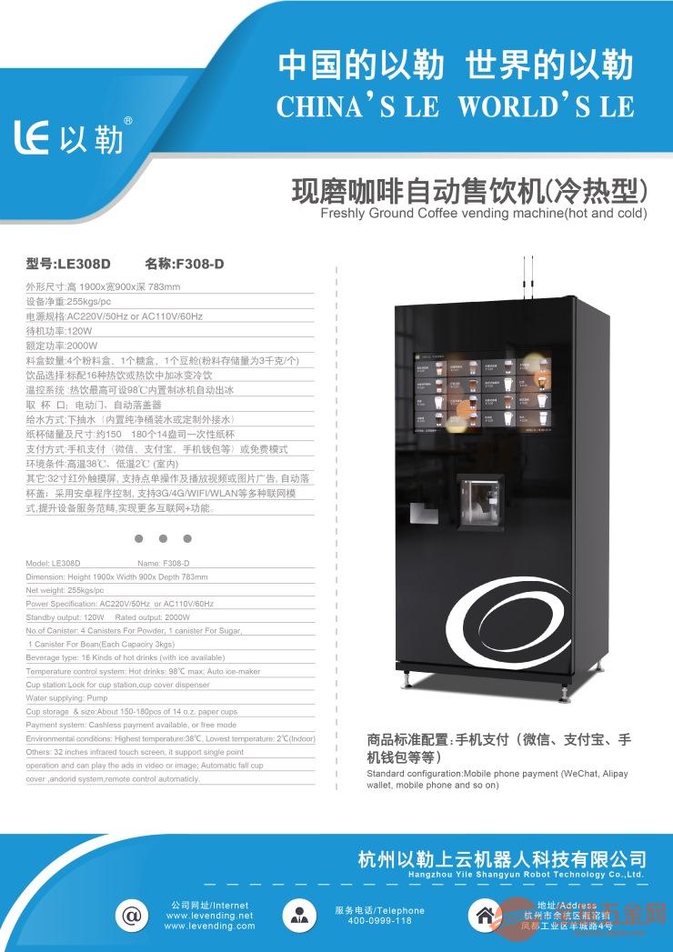 现磨咖啡机哪个品牌好?现磨冰咖啡市场怎么样?制冰机生产厂家