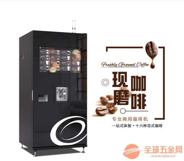 杭州以勒现磨咖啡机工厂在哪里?可以OEM代加工吗?