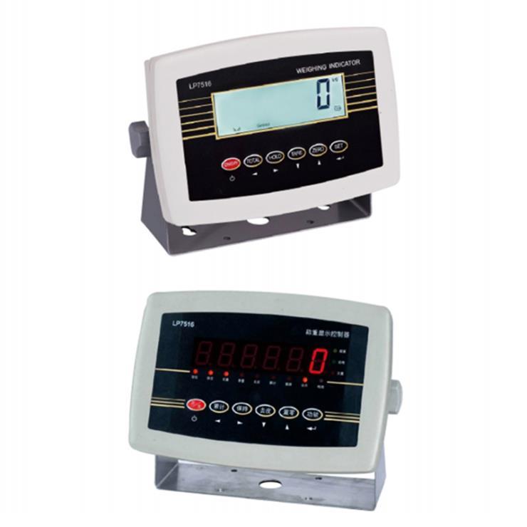 朗科LP7516经济型称重仪表电子秤表头高精度显示器