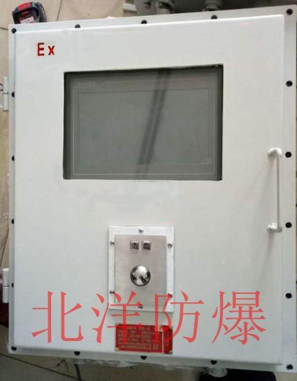 BQX52防爆变频调速箱