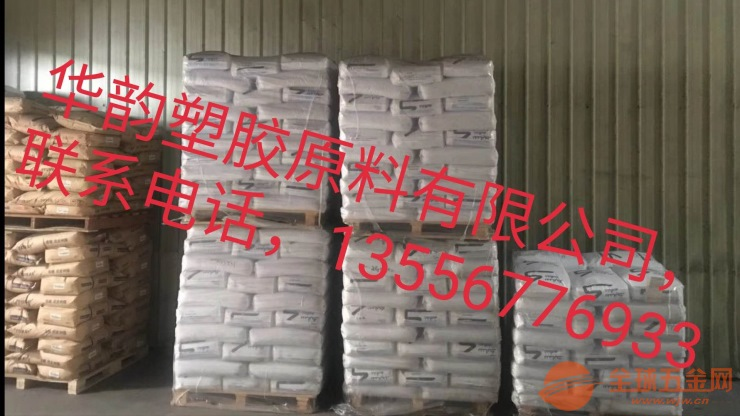POM杜邦100P橡胶制品及石棉