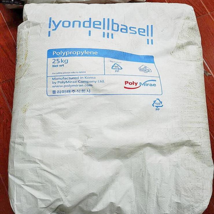 PP荷兰利安德巴塞尔MF650Y高溶脂