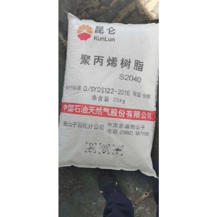 PP中石化茂名Y1500 95 99级专用溶喷材料