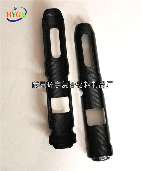 碳纤维复合材料加工定制