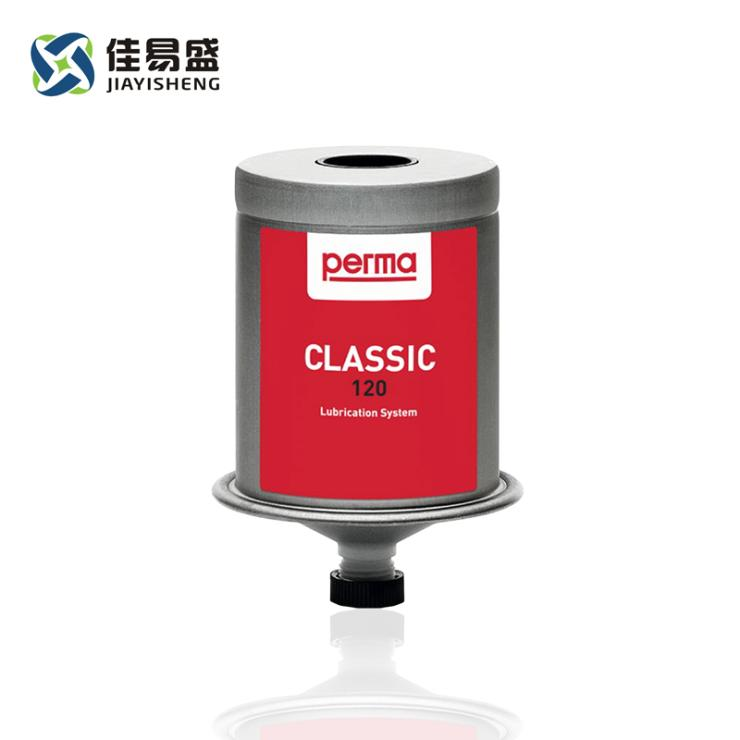 CLASSIC-FUTURA-STAR自动润滑器等PERMA润滑脂