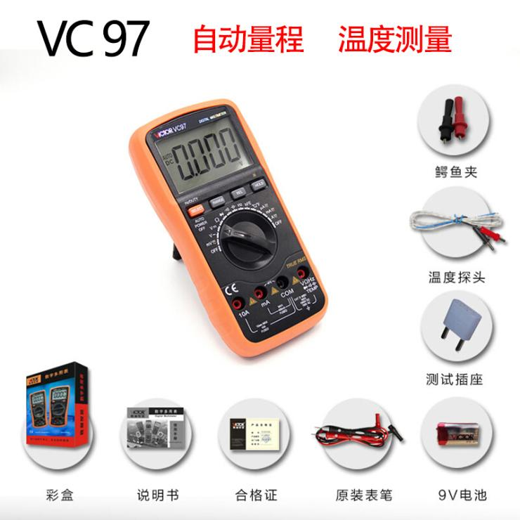 交直流电压检测仪器