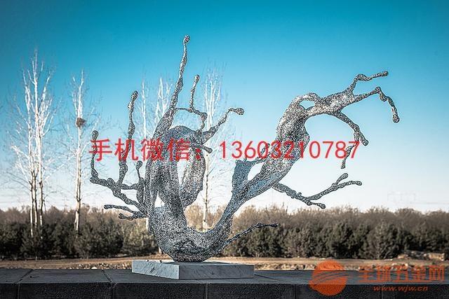 不锈钢水景雕塑 不锈钢白钢雕塑制作厂家