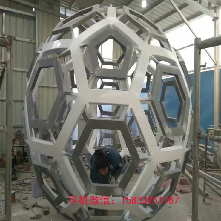 不锈钢镂空足球雕塑 摆件