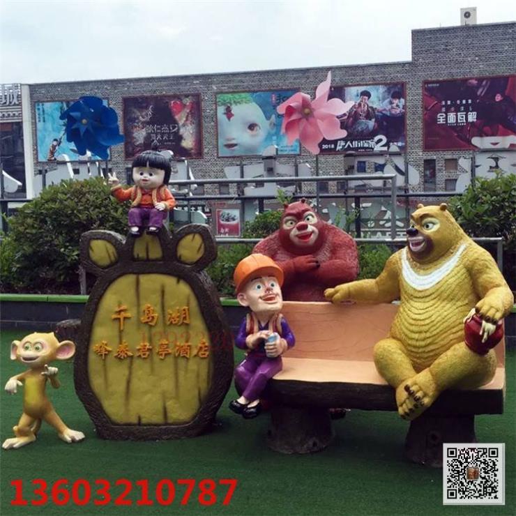 动漫卡通雕塑 环球雕塑生产厂家