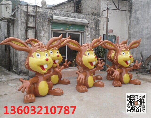 卡通兔子雕塑 仿真雕塑玻璃钢兔子园林雕塑生产厂家