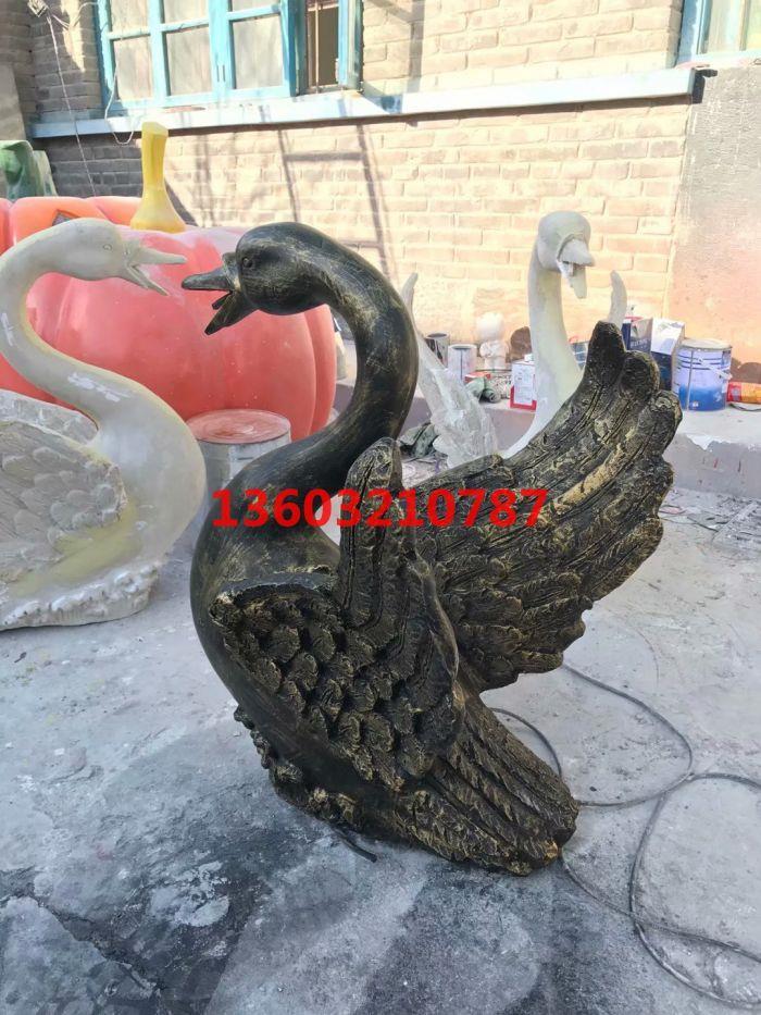 玻璃钢仿铜天鹅雕塑 动物雕塑 颜色自然美观