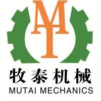 曲阜市牧泰机械设备有限公司