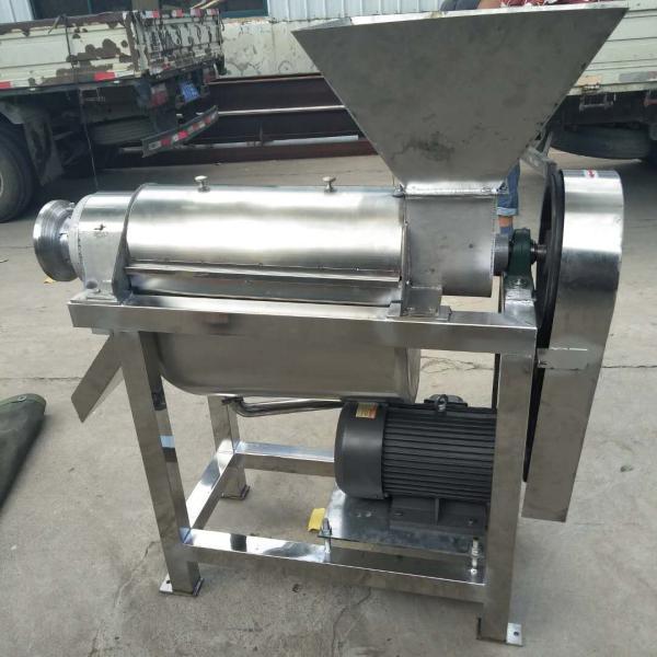 昌吉州1.5吨破碎榨汁一体机 现货推出