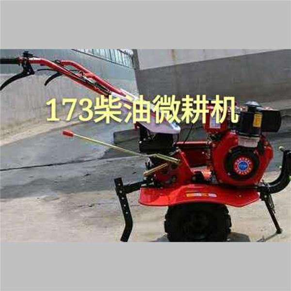 沈阳多功能土壤耕整机械质保一年