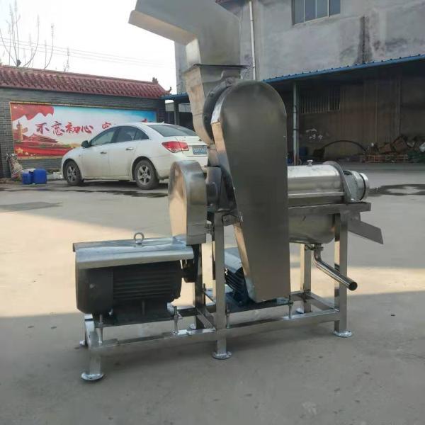 衡水全自动不锈钢打浆机批发零售
