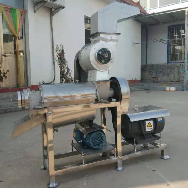 牧泰加工定做榨汁机 1吨不锈钢破碎榨汁一体机