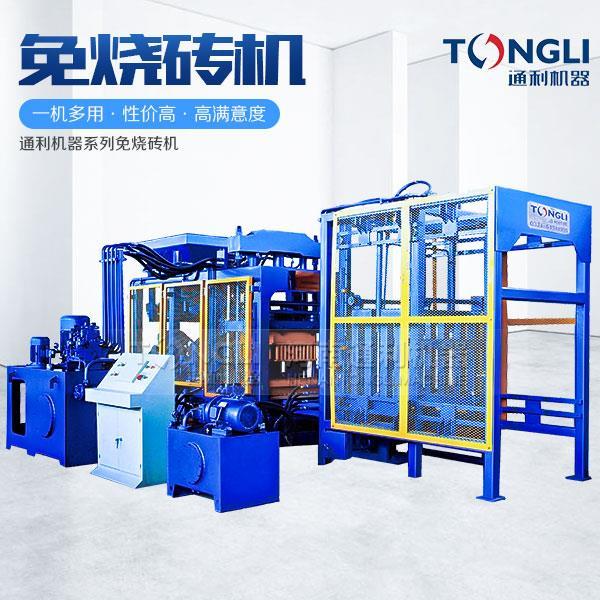 环保型水泥砖机设备质量可靠