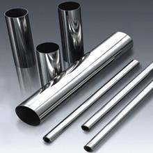 供应不锈钢水管