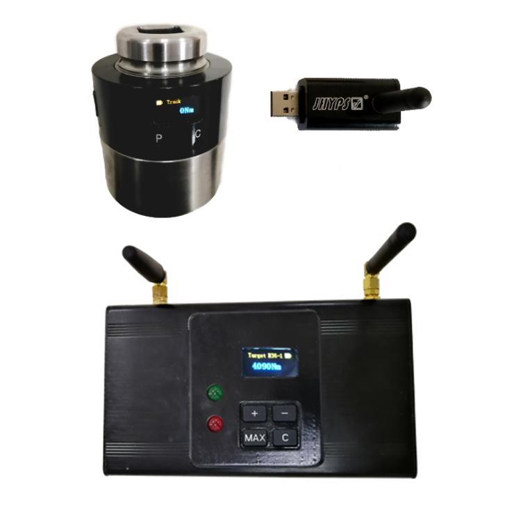 智能型数显扭矩套筒 无线传输数显智能套筒