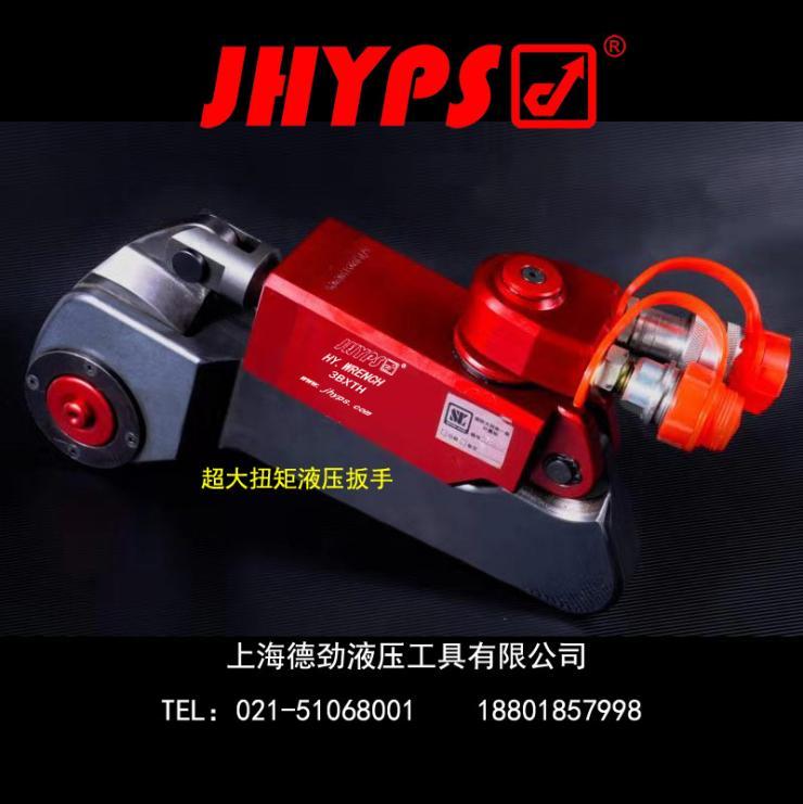 進口方驅式液壓力矩扳手工作原理