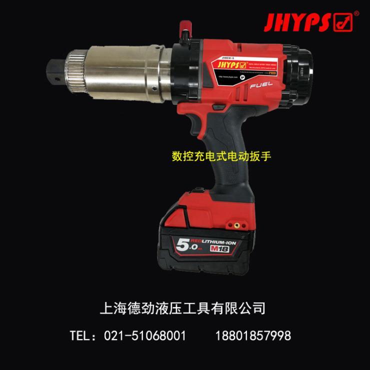 充电式数显电动扳手 德国充电式扳手 锂电池电动定扭扳手