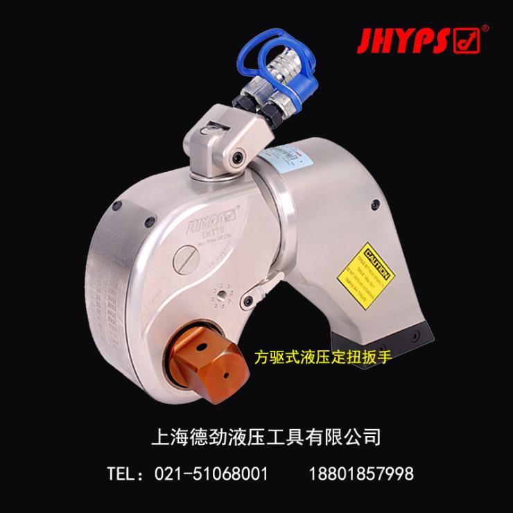 进口方驱式液压力矩扳手价格