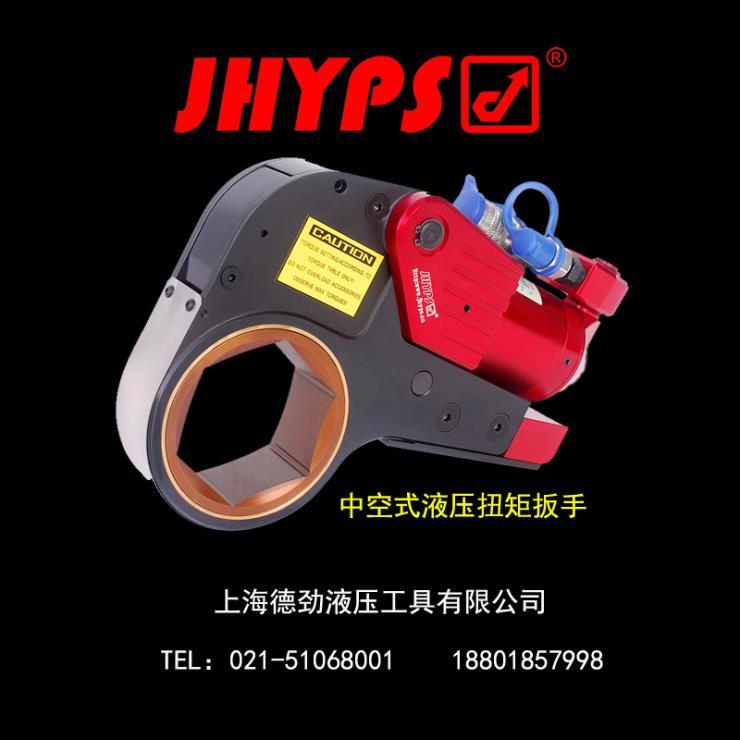 進口中空液壓力矩扳手工作原理