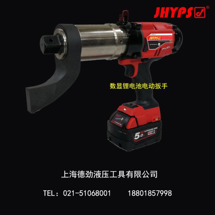 南平充电式电动定扭扳手介绍